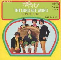 The Long Fat Wang Experience
