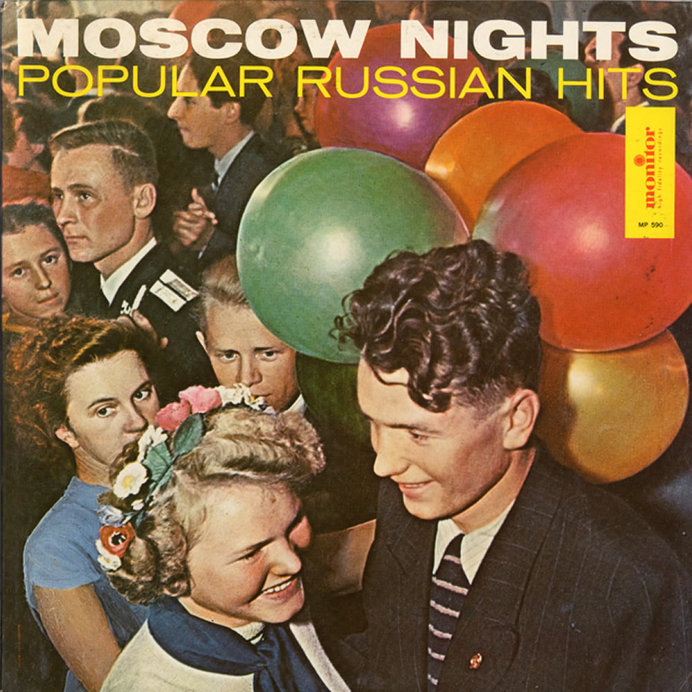 Various Artists - Moscow Nights: Popular Russian Hits
