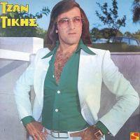 Tzan Tikhe
