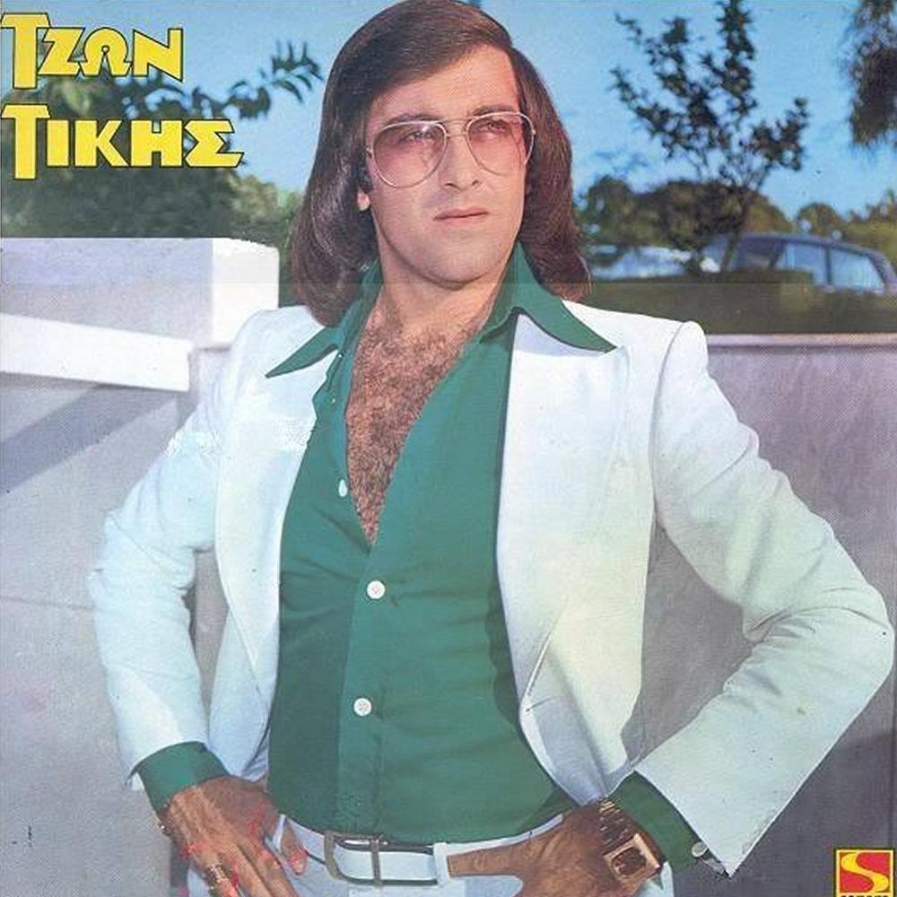 Tzan Tikhe - Tzan Tikhe